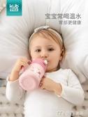 兒童吸管杯兒童保溫杯寶寶吸管杯嬰兒喝水杯學飲杯帶吸管水壺兩用外出麥吉良品