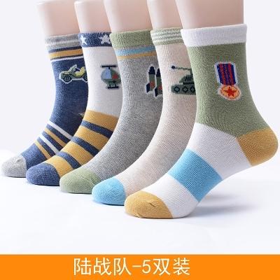 5雙裝 秋冬兒童襪子純棉棉春秋款男童女童寶寶小孩中大童棉襪[樂淘淘】