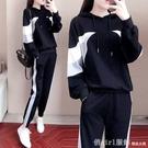 運動休閒套裝女2020新款春秋韓版網紅時尚寬鬆長袖長褲衛衣兩件套 618購物節