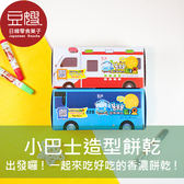 【豆嫂】韓國零食 HAITAI 小巴士造型香濃小圓餅(140g)(包裝隨機出貨)
