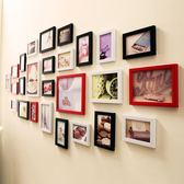 全館免運八折促銷-大面積組合照片墻26框客廳相框掛墻創意背景墻餐廳現代簡約相片墻jy