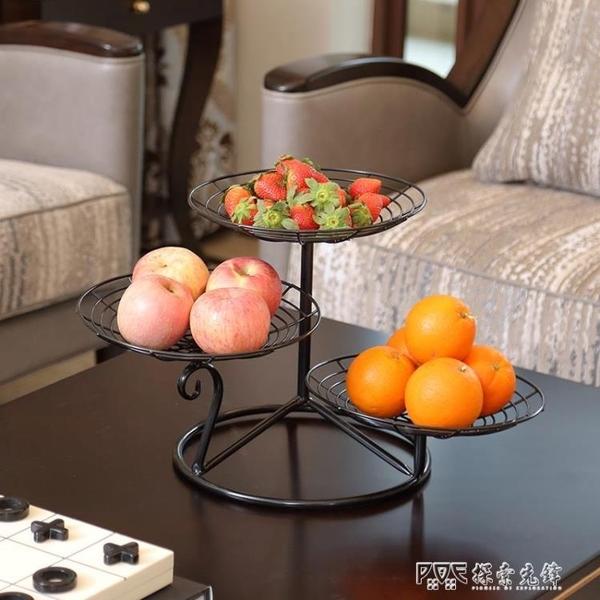 阿曼唐多層水果盤客廳三層水果盆果盤歐式家用簡約現代創意水果籃 探索先鋒