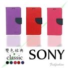 Sony Z5 / Z5 Compact...