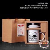 革命復古懷舊經典仿搪瓷杯水杯子陶瓷禮盒裝馬克杯帶蓋茶缸子定制