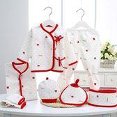 春夏新款狗年嬰兒衣服棉質新生兒禮盒滿月禮物寶寶母嬰剛出生套裝【完美生活館】
