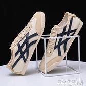 潮鞋新款夏季男鞋春季百搭帆布板鞋阿甘社會精神小伙小白布鞋 聖誕節全館免運
