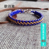 手繩diy材料包情侶自制編織線頭發編繩手鍊手工本命年紅繩青絲
