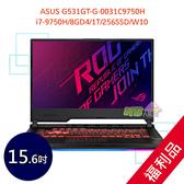 ◤福利品,0利率◢ ASUS G531GT-G-0031C9750H 15.6吋 ROG 電競 筆電 (i7-9750H/8GD4/1T/256SSD/W10)