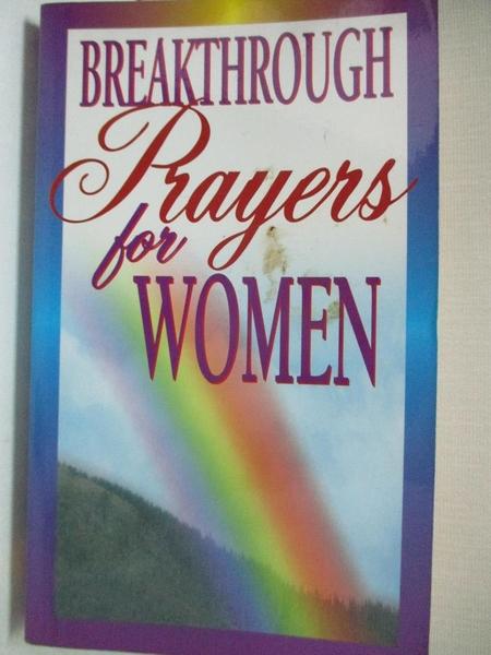 【書寶二手書T4/原文小說_HOJ】Breakthrough Prayers for Woman