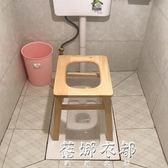 老人坐便椅實木孕婦坐便凳木質坐便器簡易移動馬桶椅廁所老年家用YYP  蓓娜衣都