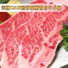 【超值免運】美國CAB藍帶凝脂帶骨牛小排3包組(200公克/片)