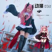 中大尺碼 cosplay 女衣終結的熾天使 克魯魯·采佩西女王 SQ13598『伊人雅舍』