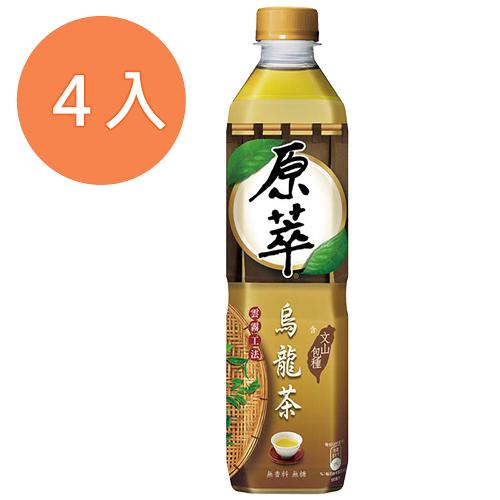 原萃文山包種烏龍茶580ml(4入)/組【康鄰超市】
