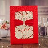 新年好禮 結婚禮金本禮單本賬本婚禮婚宴簽到簿紅色禮金簿簽到本創意鏤空