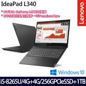 【記憶體升級】Lenovo IdeaPad L340 81LG0064TW 15.6吋i5-8265U四核雙碟MX230獨顯效能筆電