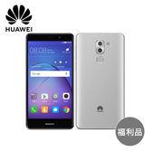 *單機福利品*【華為 HUAWEI】GR5 2017 5.5吋八核心智慧型手機