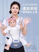 嬰兒背帶 嬰兒背帶寶寶腰凳前后兩用多功能前抱式夏季四季輕便省力抱娃神器 衣櫥秘密
