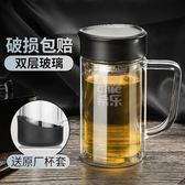 玻璃杯帶把手辦公杯大容量帶蓋過濾水杯泡茶杯子辦公茶杯 【好康八八折】