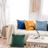 抱枕天鵝絨素色套含芯客廳沙發絨布靠枕樣板間床頭大靠背午睡趴枕 NMS快意購物網