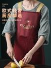 圍裙家用廚房防水防油可擦手工作服男可愛日系韓版女時尚做飯圍腰 夏季狂歡