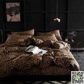 豹紋簡約全棉四件套純棉條紋床笠床單1.51.8m2.0米床品 JD一件免運節
