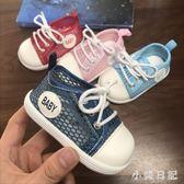 夏嬰兒透氣網鞋0-1歲男女寶寶軟膠底防滑學步鞋系帶涼鞋 aj10618『小美日記』
