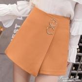 白色半身裙女春夏2020夏季新款高腰包臀短裙不規則A字裙子裙褲韓 果果輕時尚