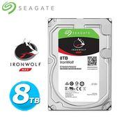 Seagate 那嘶狼【IronWolf】8TB 3.5吋 NAS硬碟 (ST8000VN0022)
