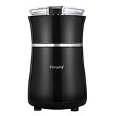 Mongdio磨豆機電動咖啡豆研磨機 家用小型自動磨咖啡機中藥磨粉機 夏季狂歡