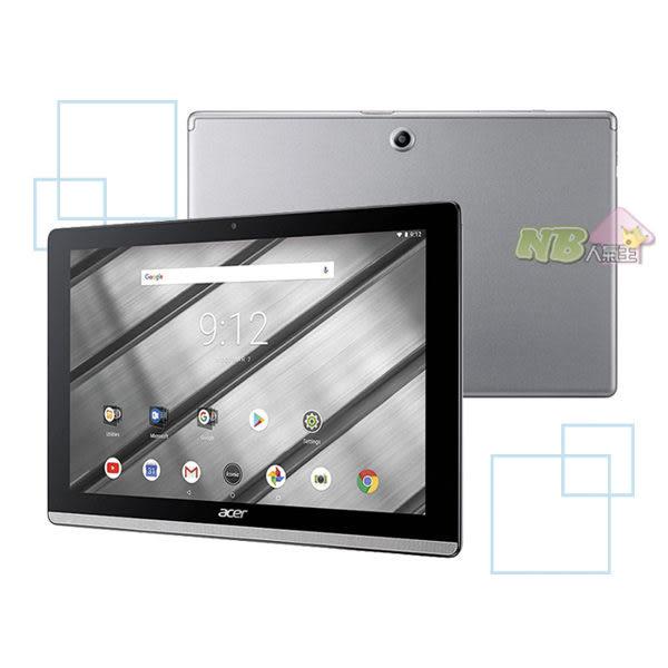 ACER Iconia Tab 10 10.1吋 ◤刷卡,送10吋保護套+保護貼+觸控筆◢ B3-A50 四核心平板 (2G/16G)