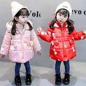 女寶寶外套 鋪棉刷毛 連帽外套 加厚加絨 蝴蝶結 大衣夾克 嬰兒外套 UG12707 女寶寶童裝
