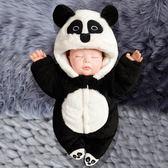 限定款嬰兒長袖兔裝 男初生嬰兒鋪棉連身衣新生寶寶套裝秋冬季外出0抱衣服3加厚保暖6個月