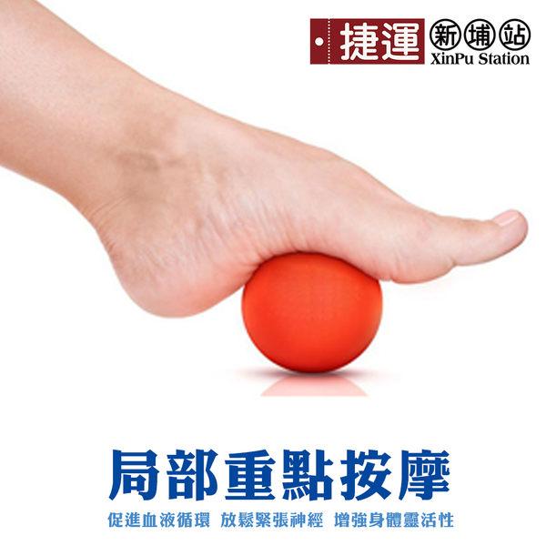 肌肉筋膜放鬆紓壓矽膠腳底按摩花生球