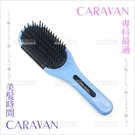 Caravan直順抗靜電梳(小)-單支(CH-004)[59766]美髮梳
