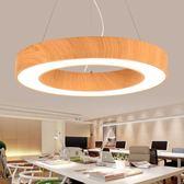 簡約現代led吊燈圓形木紋創意客廳臥室餐廳飯廳辦公室工作室前台 英雄聯盟 igo