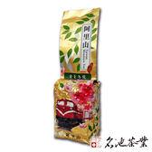 【名池茶業】櫻雪知音 - 阿里山金萱烏龍 (150g x12 / 附贈提袋x2)