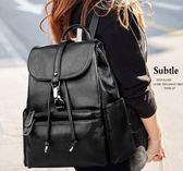 後背包 女士背包正韓潮簡約旅行百搭學院風學生書包軟皮背包 米菲良品