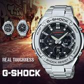 G-SHOCK GST-S110D-1A 太陽能手錶 GST-S110D-1ADR 現貨!