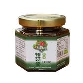 【金椿油品】茶油椿菇醬(250g/瓶)