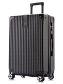 拉桿箱24寸旅行箱學生密碼皮箱包萬向輪潮男女抖音網紅ins行李箱 生活樂事館NMS