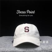 棒球帽新品正韓S字母米白色軟頂彎檐鴨舌帽歐美潮男女情侶棒球嘻哈帽子