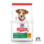 【寵物王國】希爾思-幼犬(雞肉與大麥特調食譜)小顆粒-12kg