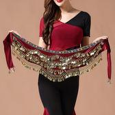 (低價促銷)肚皮舞腰鍊印度舞腰鍊 演出服練習服腰巾腰帶臀巾 彩?腰鍊