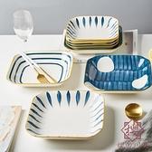 兩個裝 盤子菜盤家用深盤陶瓷餐具北歐西餐盤水果盤湯盤【櫻田川島】