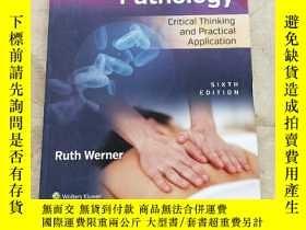 二手書博民逛書店A罕見Massage Therapist s Guide to