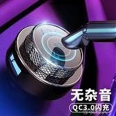車載mp3播放器藍芽接收器5.0無損音質U盤多功能車用 【快速出貨】