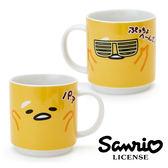 【日本進口正版】 蛋黃哥 B歡呼款 握柄陶瓷馬克杯 咖啡杯 水杯 杯子 搖滾蛋黃哥 三麗鷗 - 403430