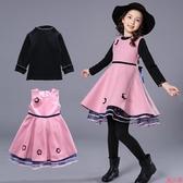女童洋裝女童連衣裙毛呢背心公主裙子兒童洋氣冬裝套裝裙寶寶秋冬裙兩件套-『美人季』