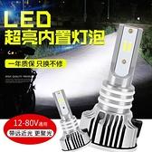 摩托車燈泡超亮強光12v電動車燈led大燈踏板車燈三爪H4遠近光改裝