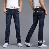 直筒牛仔褲男裝秋季男士直筒商務中腰休閒寬鬆大尺碼
